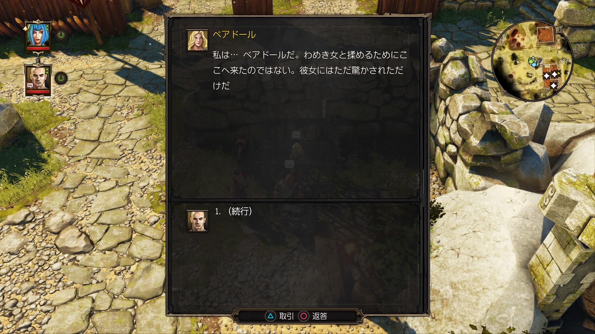 DIVINITY_04_01.jpg