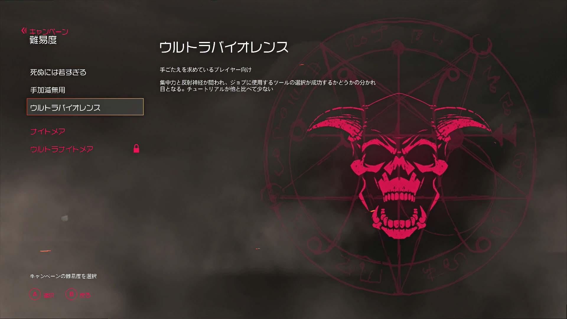 DOOM_01_02.jpg