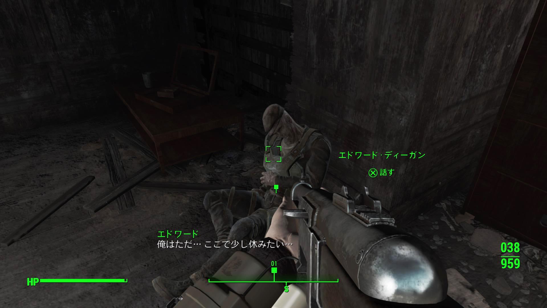 FO4_29_03.jpg