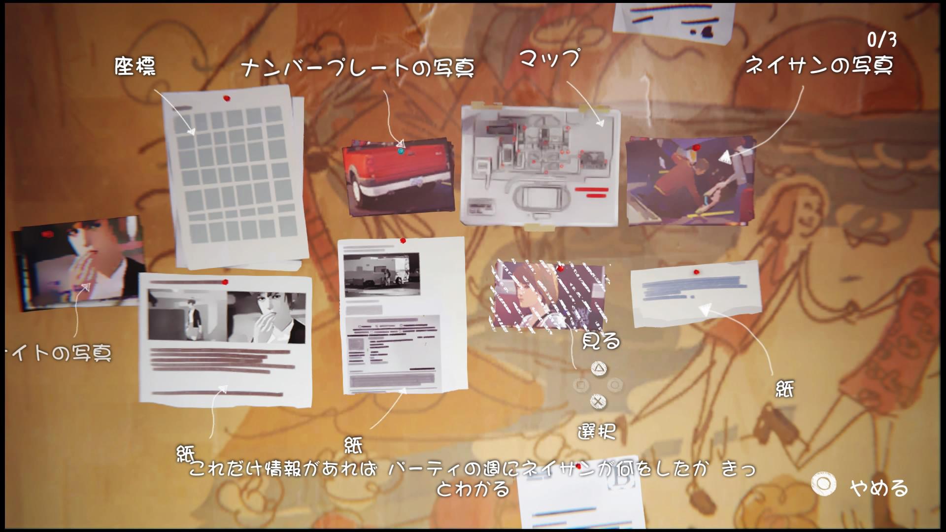 LIS_09_05.jpg