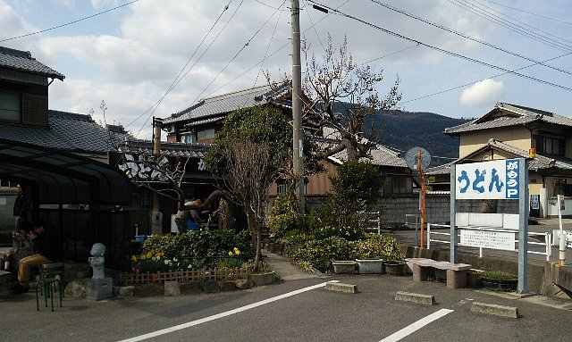 20160324-01.jpg