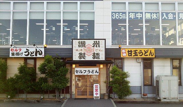 20160502-01.jpg