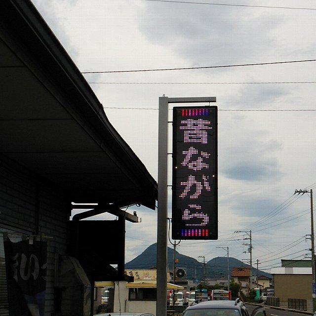 20160503-02.jpg