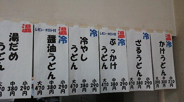 20160508-03.jpg