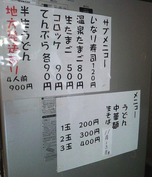20160623-04.jpg