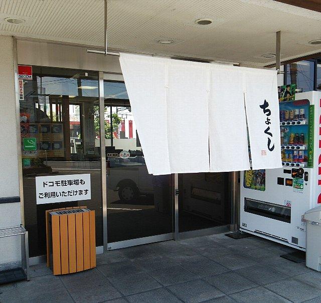 20160707-02.jpg