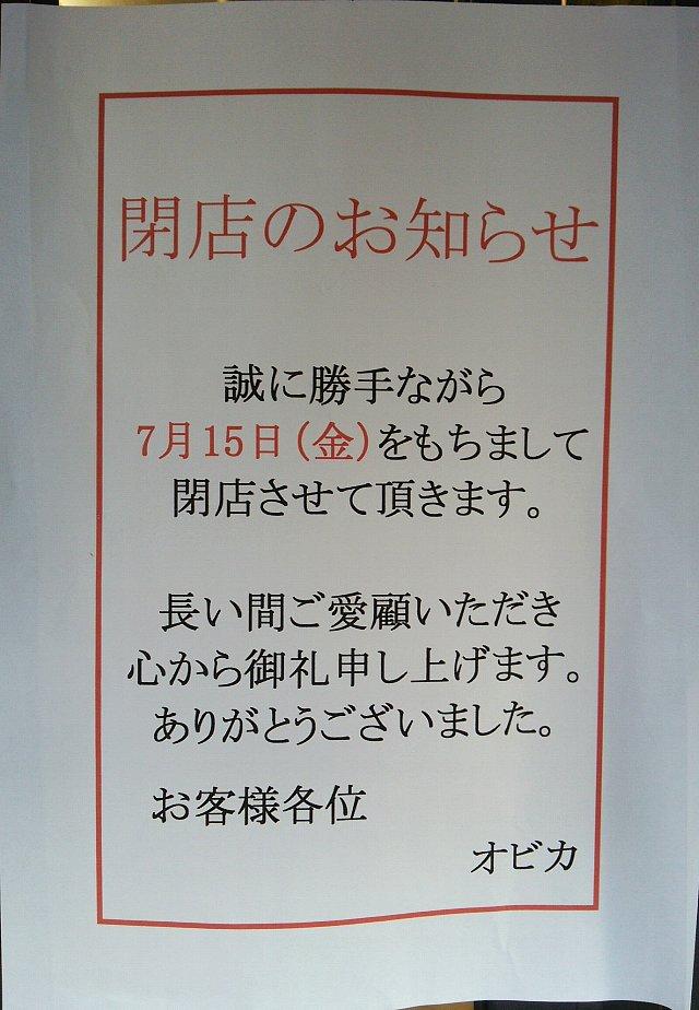 20160715-03.jpg