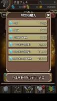 ひめローグ7