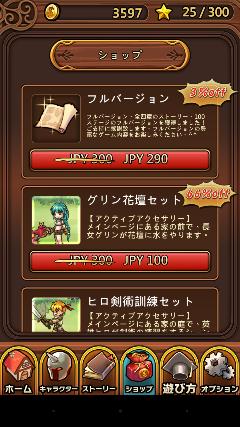 ダンジョンピンボール4