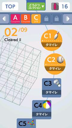 キューブドロップ1