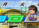 実況パワフルプロ野球2016 栄冠ナイン 緑マス