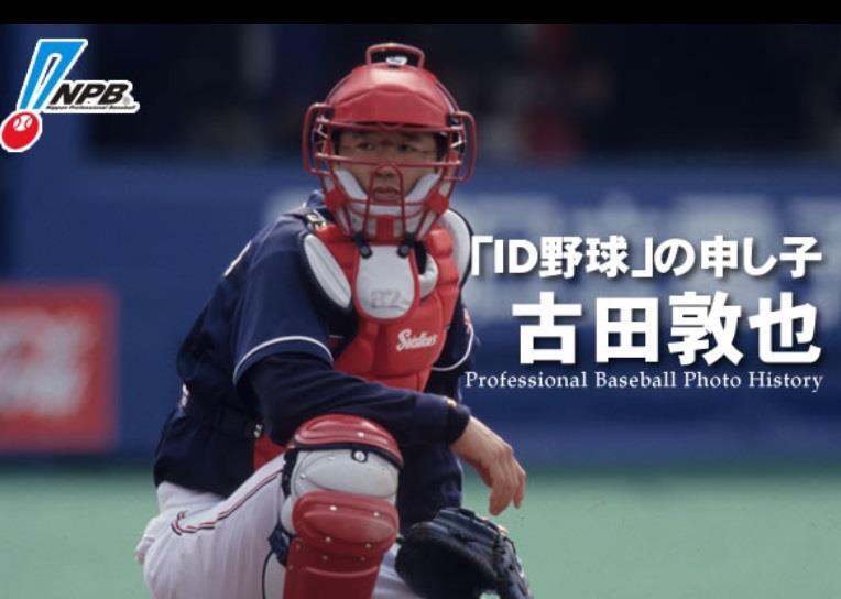 ゲーム仙人の野球ゲーム解説 古...
