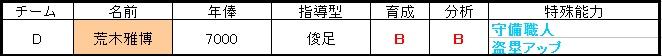 pawap20160051.jpg