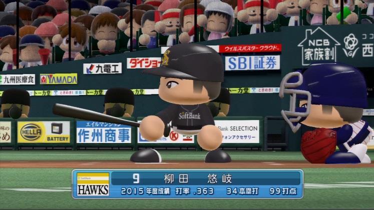実況パワフルプロ野球2016ver1.03 柳田悠岐