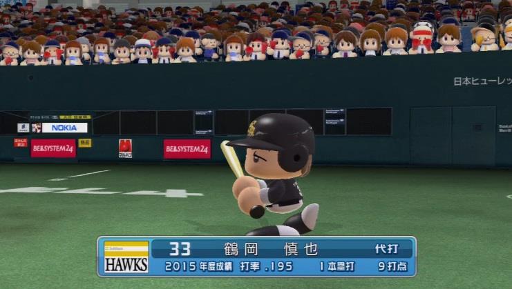 実況パワフルプロ野球2016ver1.03松田宣浩
