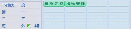実況パワフルプロ野球2016ver1.03矢野 謙次パワプロ