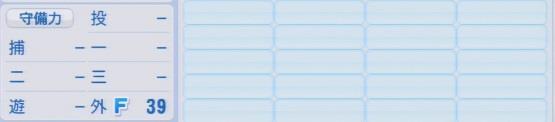 実況パワフルプロ野球2016ver1.03岸実況パワフルプロ野球2016ver1.03姫野 優也パワプロ里 亮佑パワプロ