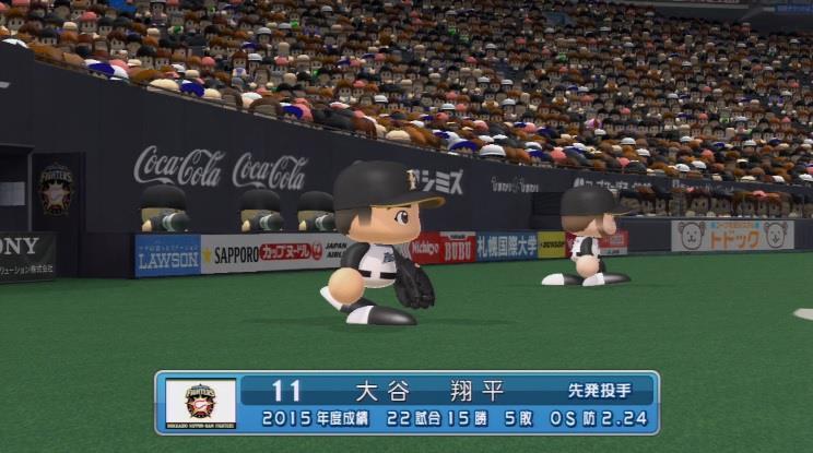 実況パワフルプロ野球2016ver1.03大谷翔平パワプロ