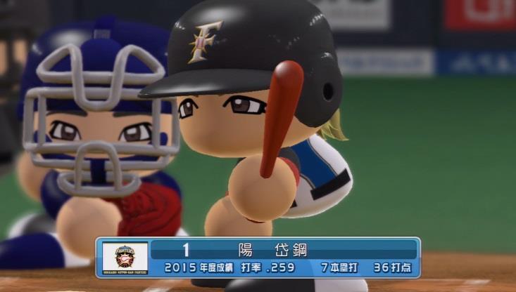 実況パワフルプロ野球2016ver1.03陽岱鋼パワプロ
