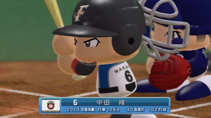 実況パワフルプロ野球2016ver1.03中田翔 パワプロ
