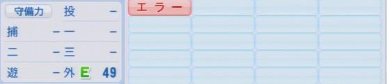 実況パワフルプロ野球2016ver1.03長野 久義パワプロ