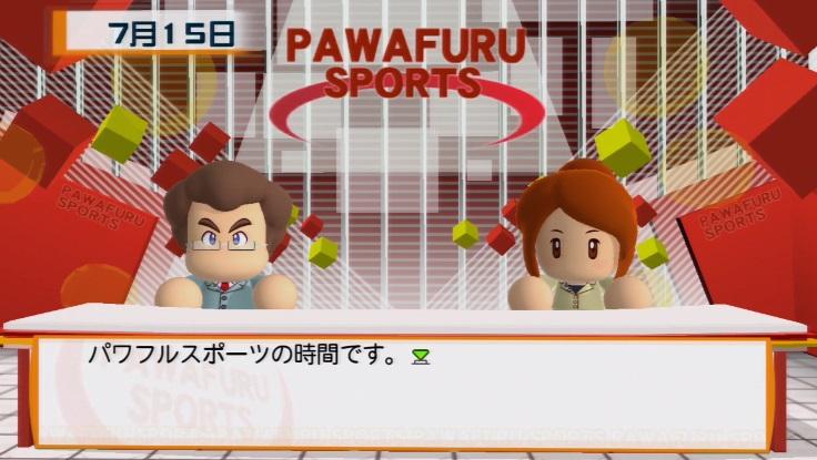 実況パワフルプロ野球2016パワプロニュース