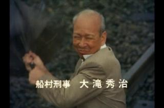op_funamura05.jpg