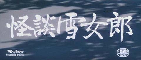 yukijoroop.jpg