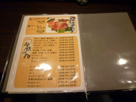 20160429 マイカル (1)_R