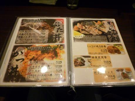 20160429 マイカル (5)_R