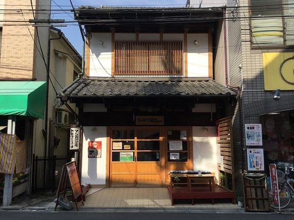 トキワ荘通りお休み処 2016.3.23