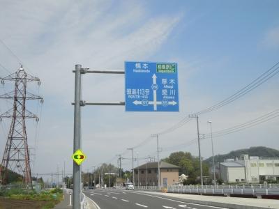 高速に向かう道060420