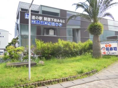 道の駅下田160524