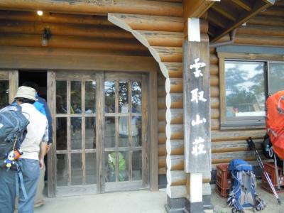 雲取山荘160528