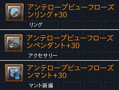 ビューフロ+30