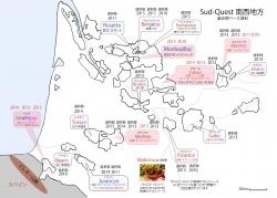 南西白地図④過去問ベース書き込み2016
