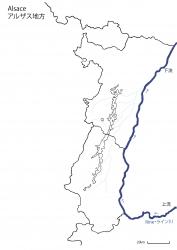 アルザス白地図