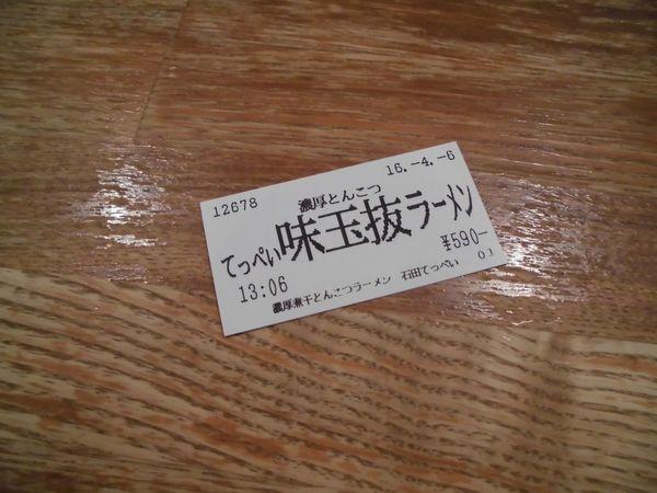 CIMG58801.jpg