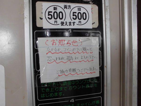 CIMG59641.jpg