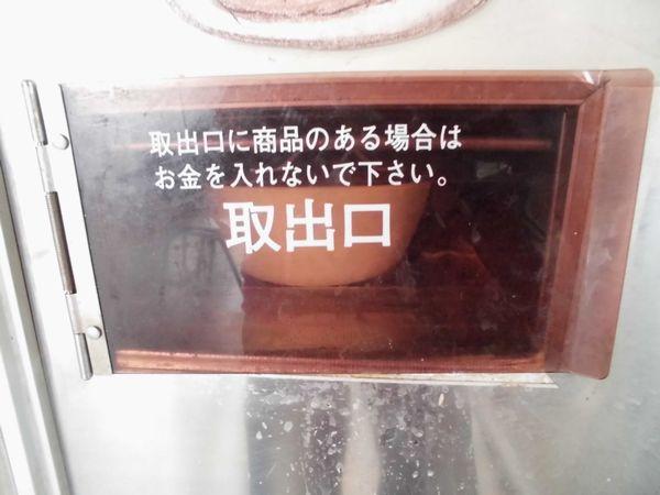 CIMG59651.jpg