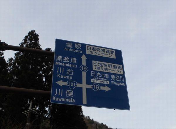 CIMG59831.jpg