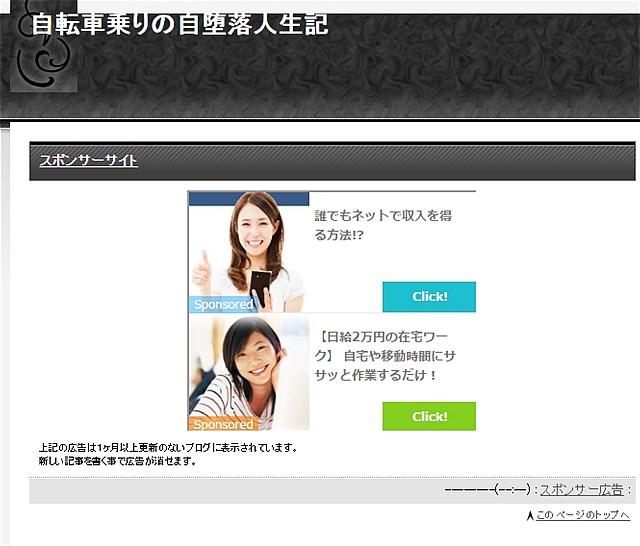 s-miss2.jpg