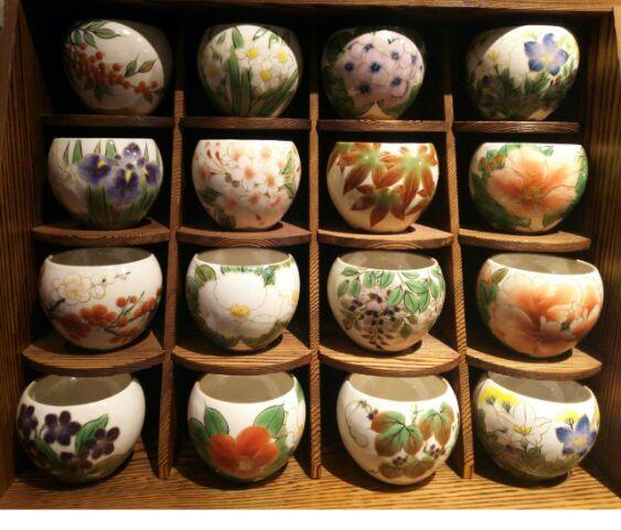 京焼陶あん窯お茶呑茶碗