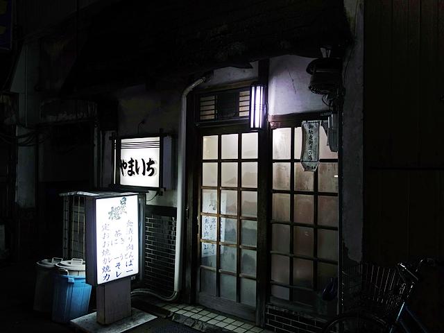 160319yamaichi01.jpg