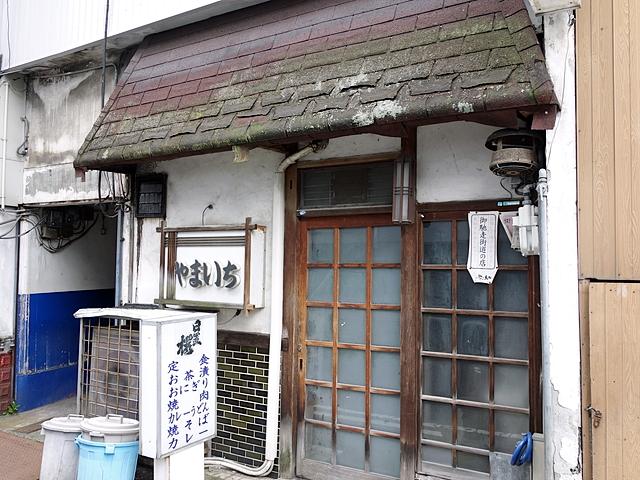 160319yamaichi08.jpg