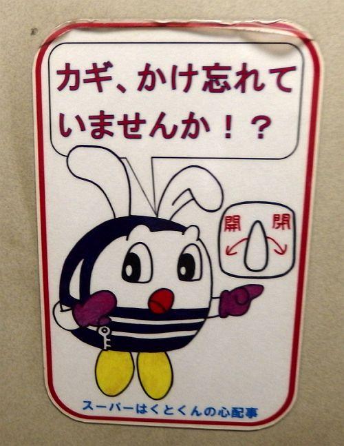 268-hakuto03.jpg