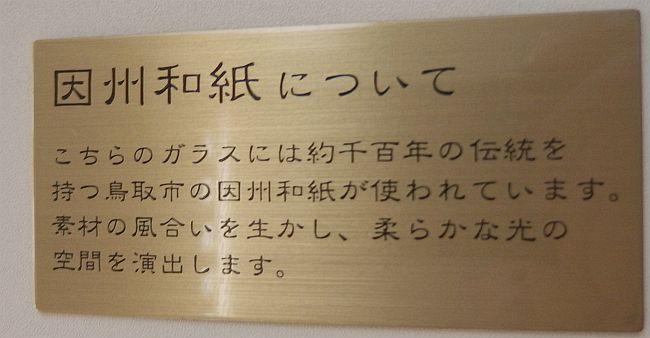 268-hakuto08.jpg