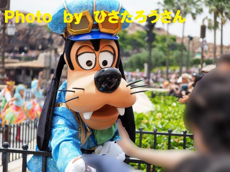 20160626P62650671.jpg