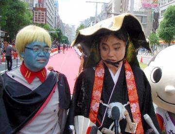 kawamura oomura