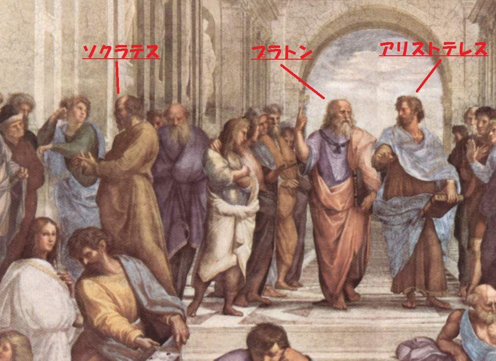 ギリシャ哲学者